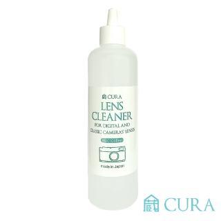【3I CURA】光學透鏡專用清潔劑300ml(滴瓶式) CLC-300