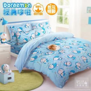 【享夢城堡】精梳棉單人床包雙人兩用被套三件組(哆啦A夢DORAEMON 經典-藍)