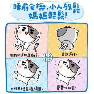 【Mustela 慕之恬廊】慕之幼 康撫膏 40ml(肚肚膏)