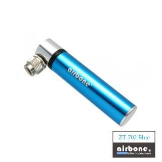 【AIRBONE】鋁合金極緻迷你版 打氣筒(ZT-702 藍色)