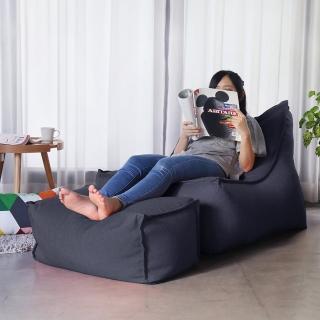 【H&D】Ursula烏蘇拉無印舒適懶骨頭沙發+凳(懶人沙發)