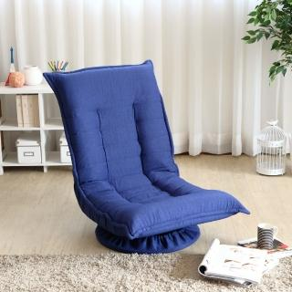 【EASY HOME】360度旋轉多段和室椅(寶藍色)
