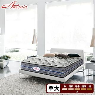 【Antonia】Advanced 五區段獨立筒床墊-單人3.5尺(高蓬度+天絲棉+Coolfoam記憶膠+羊毛)