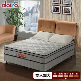 【Dazo】3M防潑水2cm乳膠獨立筒床墊(雙人加大6尺)