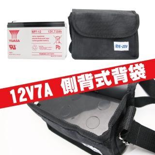 【CSP】12V7A電池背袋(電池袋 側背袋 後背袋 背肩袋 防水尼龍材質 適用:7A-10A電池)