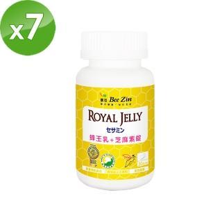 【BeeZin康萃】瑞莎代言日本高活性蜂王乳+芝麻素錠x7瓶(30錠/瓶共210錠)