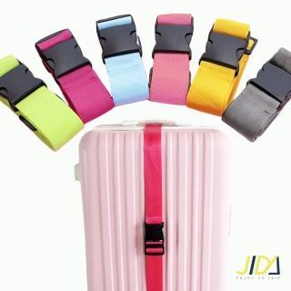 【JIDA】繽紛馬卡龍行李箱束帶
