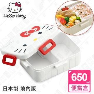 【HELLO KITTY】日本製 大臉凱蒂貓便當盒 保鮮餐盒 辦公旅行通用(650ML-白色 日本境內版)