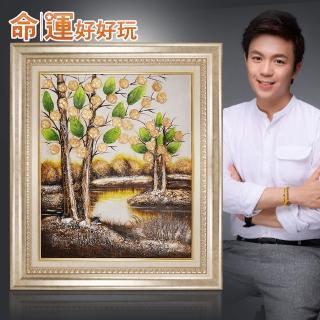 【命運好好玩】湯鎮瑋.黃金生財樹3D銅錢風水畫