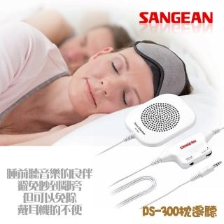 【SANGEAN 山進】枕邊聽枕邊聽PS300