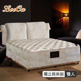 【送蠶絲枕+保潔墊】法式皇妃乳膠獨立筒床組-LooCa(雙人-床墊+床頭+床底)