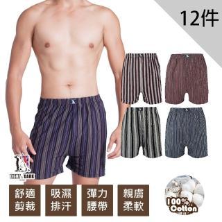【LIGHT & DARK】天然精梳棉精典平口褲(年度回饋12件)