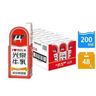 【光泉】全脂保久乳200mlx2箱(共48入)
