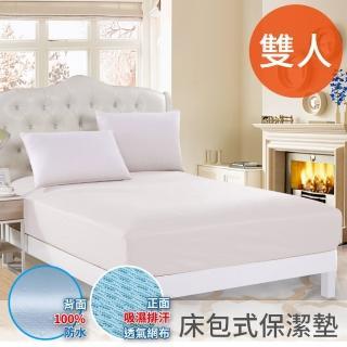 【三浦太郎】看護級針織專利透氣防水。床包式雙人保潔墊/白色(保潔墊/床墊/床包)