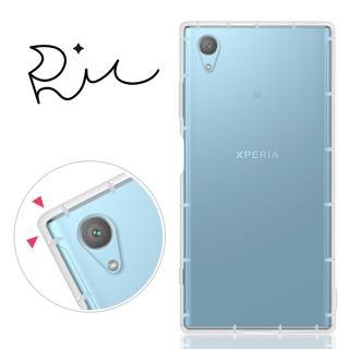 【RedMoon】Sony Xperia XA1 Plus 5.5吋 防摔氣墊透明TPU手機軟殼(XA1+)