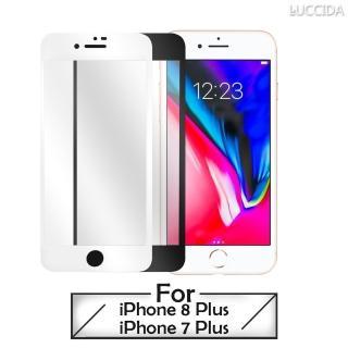 【LUCCIDA】Apple iPhone 8 Plus/7 Plus(9H防爆鋼化玻璃貼 3D滿版)