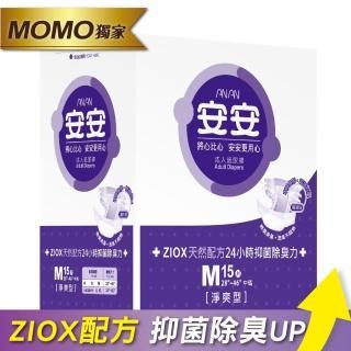 【安安成人】紙尿褲淨爽呵護型M號(15片x6包/箱 單色包)