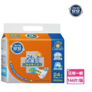 【安安成人】一般型抽換式尿片 21x51CM(24片x6包/箱)