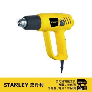 【Stanley】美國 史丹利 STANLEY 1500W 熱風槍 STEL670(STEL670)
