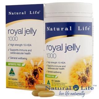 【Natural Life澳洲】頂級蜂王漿(60顆)