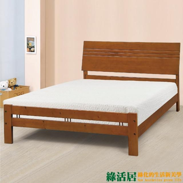 【綠活居】皮特  時尚5尺實木雙人床台(不含床墊)