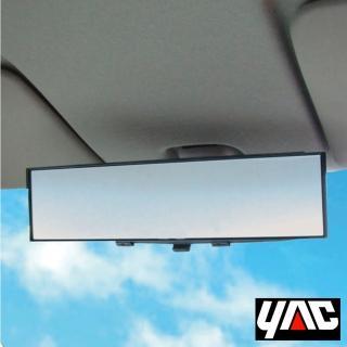 【亞克科技】日本 YAC DC-26安全鏡片防眩後視鏡300mm(汽車|後照鏡|輔助鏡)