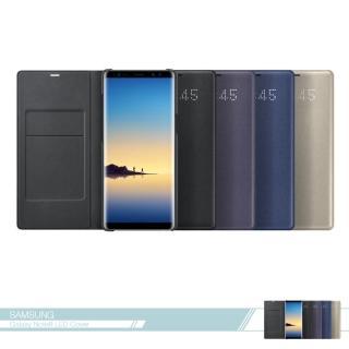 【SAMSUNG 三星】原廠Galaxy Note8 N950專用 LED皮革翻頁式皮套(側翻書本式保護套 真皮質感)