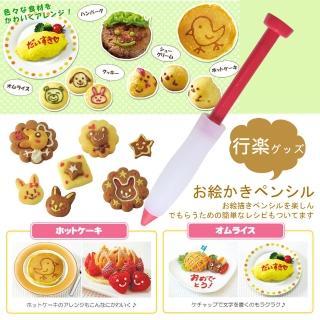 【kiret】裝飾筆 食物繪畫筆(果醬 巧克力醬 寫字 擠花 針筒型 奶油 拉花 餅乾 醬料筆 繪畫筆)