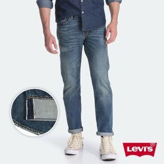 【LEVIS】上寬下窄 / 502 Taper牛仔褲 / 赤耳 / 彈性布料 / 延續款(亞洲熱銷版型)