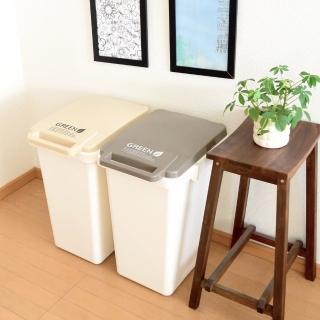 【eco container style】連結式 環保垃圾桶 大地系 45L