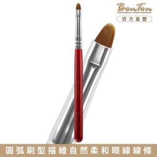 【BonTon】湛紅短柄 圓眼線膠刷 WT005 貂色纖維直毛
