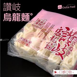 【巧益市】南僑冷凍讚岐烏龍麵2包(240g/片/5片/包)