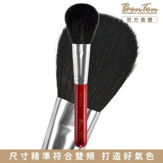 【BonTon】湛紅短柄 扁腮紅刷 WTJ03 特級尖峰黑羊毛