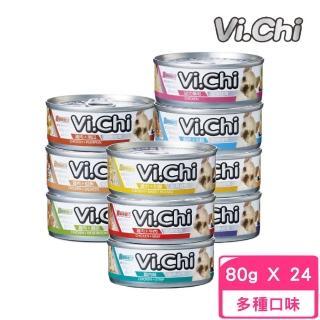 【Vi.chi 維齊】經典狗罐 80g(24罐組)