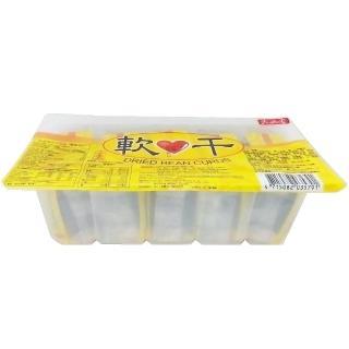 【太珍香】軟心干(60gx5包入-全素)