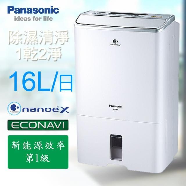 【Panasonic 國際牌】16公升ECO NAVI單獨清淨/除濕機F-Y32EH(F-Y32EH)