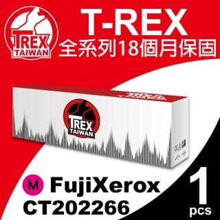 【T-REX霸王龍】Fuji Xerox CT202266 紅色 相容碳粉匣(適用 CP115/CM115/CP225)
