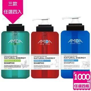 【Amida蜜拉】頭皮深層清潔洗髮精超值任選4件組(1000ml*4)