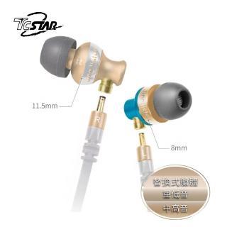 【T.C.STAR】雙機體入耳式耳機麥克風(TCE5110WE)