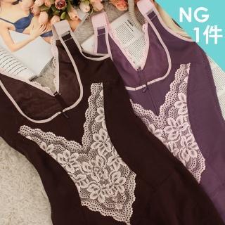 【魔莉莎任選】獨家420丹環保咖啡紗雕塑S曲線縮腰提臀連身束衣1件組(W013)