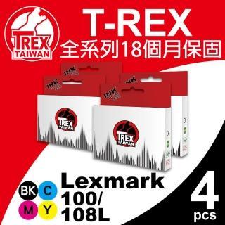 【T-REX霸王龍】4入組裝系列 Lexmark 100/108XL BK/C/M/Y 相容墨水匣(黑/藍/紅/黃 4入)