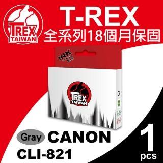 【T-REX霸王龍】CANON CLI-821XL GY 灰色 相容墨水匣(適用MP540/ MP545)