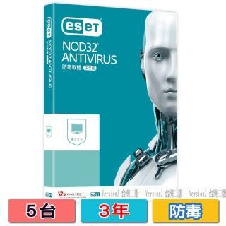 【ESET】Antivirus(五台3年版)