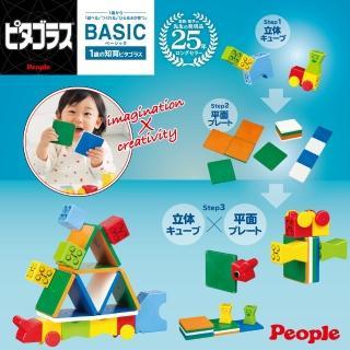 【People】1歲的益智磁性積木組合(STEAM教育玩具)