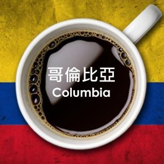 【okogreen 生態綠】公平貿易單品咖啡豆/哥倫比亞/中深烘焙(250g/包)