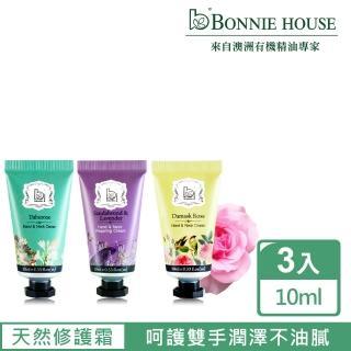 【Bonnie