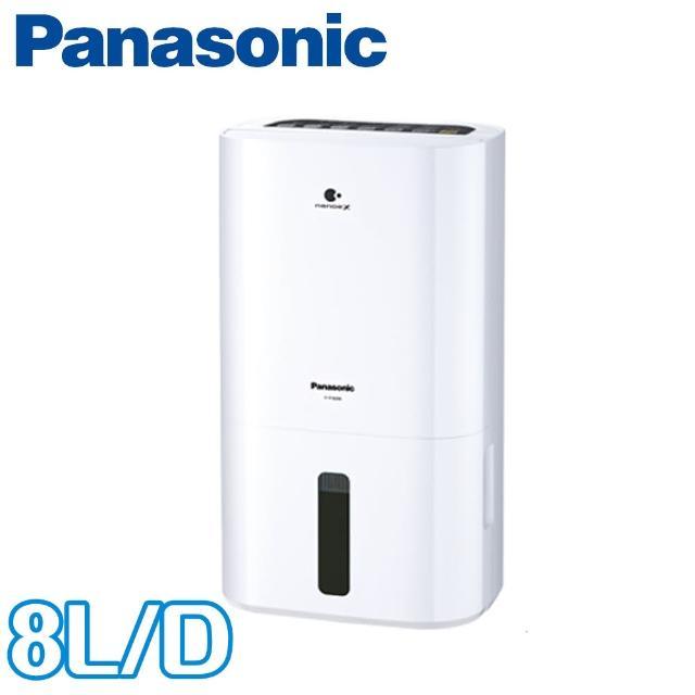 【Panasonic 國際牌】8公升清淨除濕機(F-Y16EN)
