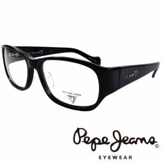 【Pepe Jeans】時尚低調龐克星型暗花光學眼鏡(PJ734103M001 黑)