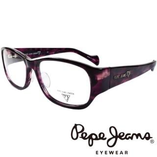 【Pepe Jeans】時尚低調龐克星型暗花光學眼鏡(PJ734103M719 紫)