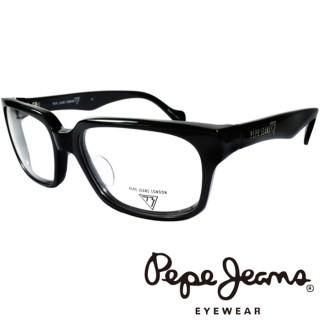 【Pepe Jeans】時尚簡約風格造型光學眼鏡(PJ734106M001 黑)
